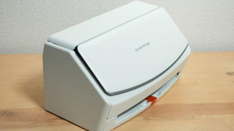 スキャナーの最高峰ScanSnap iX1500を導入