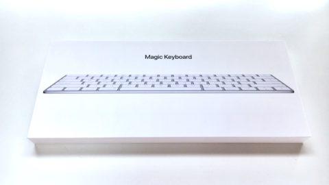 Apple純正キーボードMagic keyboardはMacbook Proとの親和性が高く使いやすい