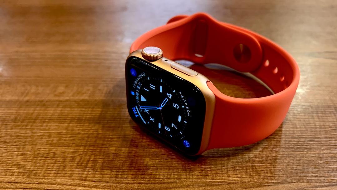 常時点灯は便利!2週間使ってみてわかったApple Watch 5のレビュー