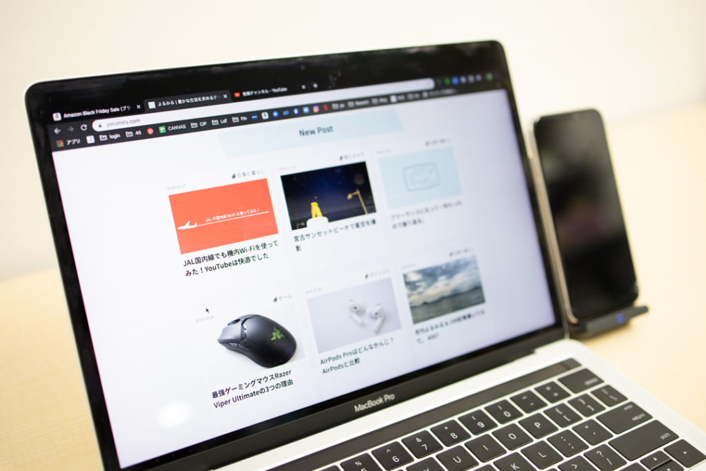 無線充電とMacbook pro