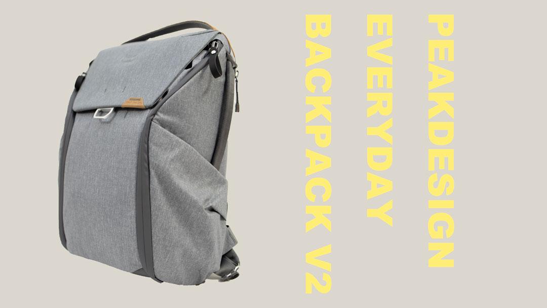 Peak Design Everyday Backpack v2を購入・ファーストインプレッション