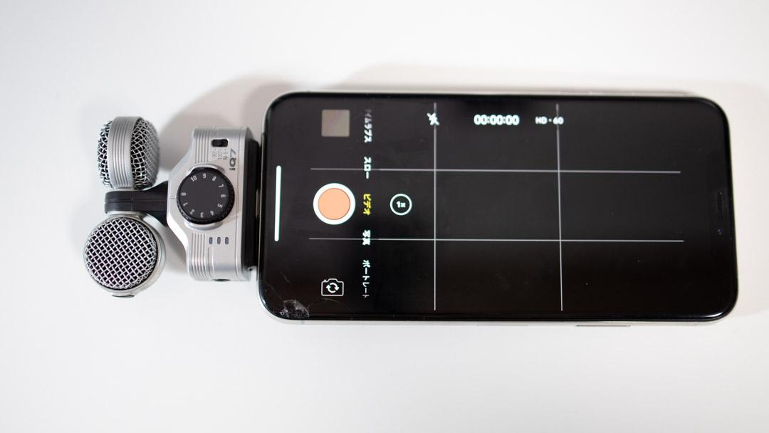 ZOOM iQ7 iPhoneにとりつけ