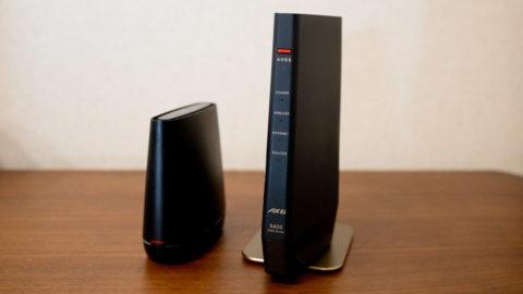 Wi-Fi6ルーターを導入して通信環境を改善